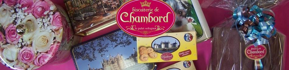 Бисквитница Шамбора