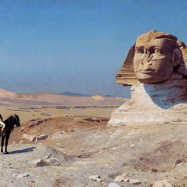Египетский поход
